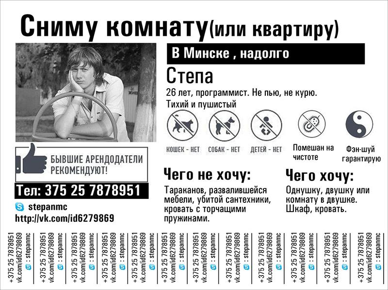 porno-foto-ukradennie-s-tsifrovikov