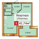 Продаж | Квартири - Хмельницький,  Виставка,  Старокостянтинівське шосе Цiна: 6 300грн.(за кв. м.) 241 $207 €(за курсом НБУ) Кількість кімнат:  1 Площа:  42 кв.м. - Квартири на DIM.KM.UA