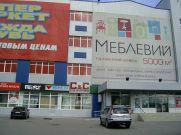 Оренда | Кіоски, контейнери, магазини, павільйони - Хмельницький,  Зарічанська вул. Цiна: 34грн. 1 $1 €(за курсом НБУ) Площа:  150 кв.м. - Кіоски, контейнери, магазини, павільйони на DIM.KM.UA
