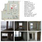 Продаж | Квартири - Хмельницький,  Дубово Цiна: 566 600грн. 21 161 $18 810 €(за курсом НБУ) Кількість кімнат:  2 Площа:  76 кв.м. - Квартири на DIM.KM.UA