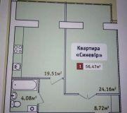 Продаж | Квартири - Хмельницький,  Панаса Мирного (озеро) Цiна: 438 000грн. торг15 950 $12 937 €(за курсом НБУ) Кількість кімнат:  1 Площа:  55/24/20 кв.м. - Квартири на DIM.KM.UA