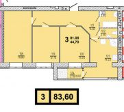 Продаж | Квартири - Хмельницький,  Озерна,  Панаса Мирного Цiна: 8 300грн.(за кв. м.) 298 $262 €(за курсом НБУ) Кількість кімнат:  3 Площа:  81 кв.м. - Квартири на DIM.KM.UA